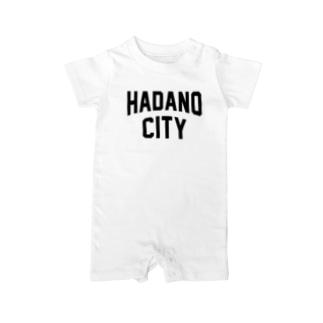 秦野市 HADANO CITY Baby rompers