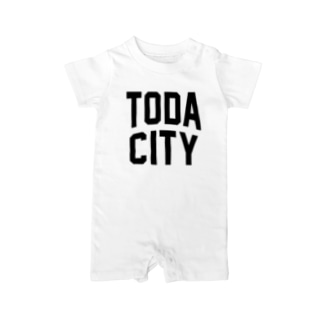 戸田市 TODA CITY Baby rompers