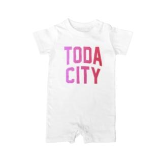 戸田市 TODA CITY Baby rompers