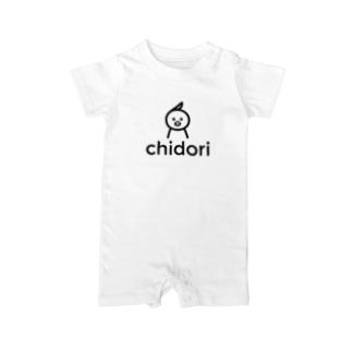 chidori Baby rompers