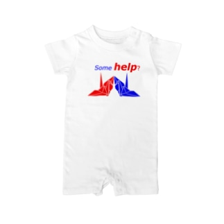 Some help? Baby rompers