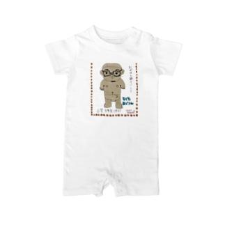 子供おじさん.com Baby rompers