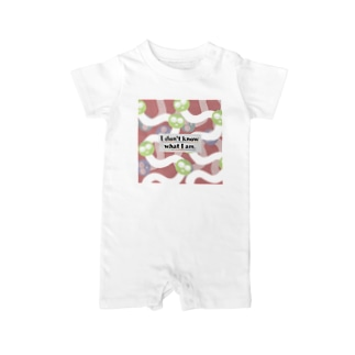 I don't know what I am(ver.2) Baby rompers