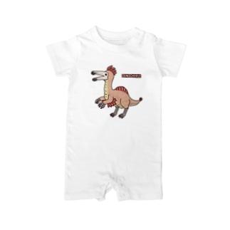 恐竜 デイノケイルス Baby rompers