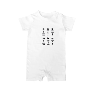 inchi Baby rompers