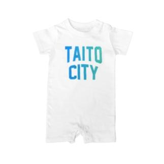 台東区 TAITO CITY ロゴブルー Baby rompers