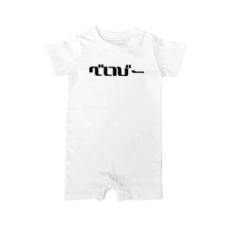 ベイビー用アイテム〜赤ちゃんへのプレゼント〜 Baby rompers
