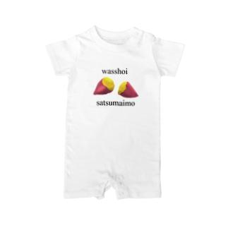 サツマイモ Baby rompers