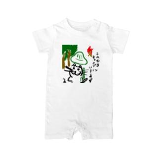 korekara-camp-neko Baby rompers