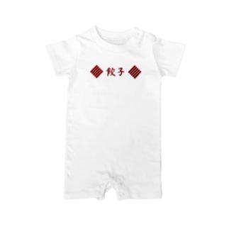 餃子 デザイン Baby rompers