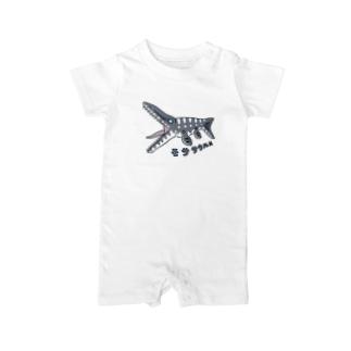 モササウルス Baby rompers