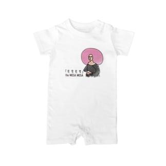 モサモサ Baby rompers