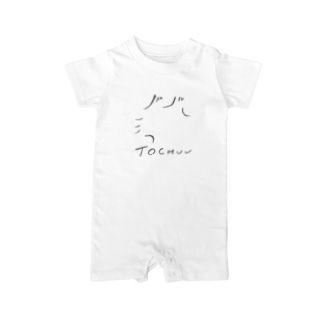 TOCHUU Baby rompers