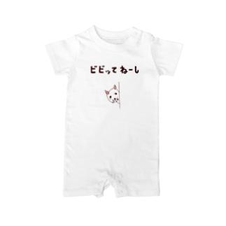 ユーモアネコデザイン「びびってねーし」 Baby rompers