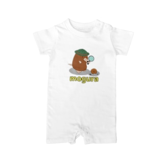 モグラ博士 Baby rompers