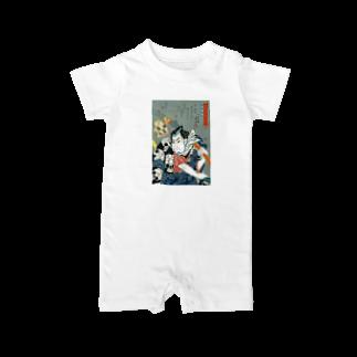ota999の浮世絵 Baby rompers