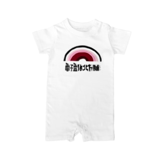 電子霊体北方鯆ロゴ Baby rompers