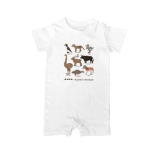 絶滅動物 Extinct Animal Baby rompers