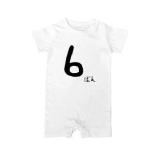 番号順 Baby rompers