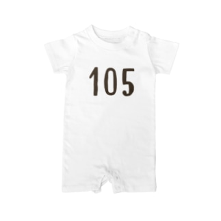 105 Baby rompers