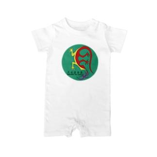月光装身具基本ロゴ Baby rompers