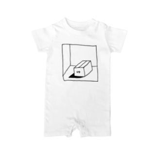 CD box Baby rompers