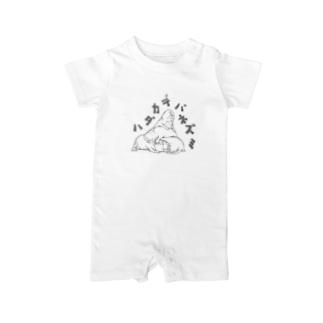 【日本語】重なるハダカデバネズミ Baby rompers