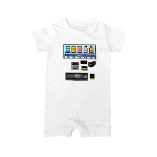 つめた〜い 自動販売機 Baby Rompers