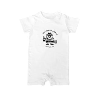 FURO-ZANMAI Baby rompers