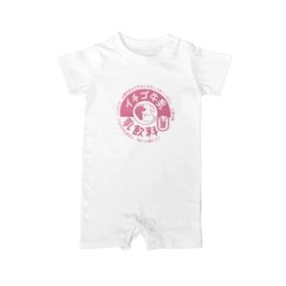 イチゴ牛乳 Baby rompers