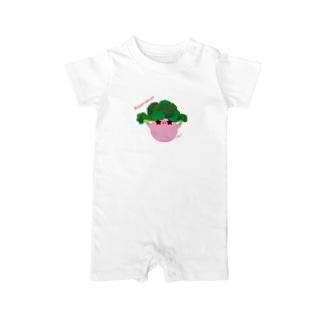 Broccoli=Afro!? Baby rompers