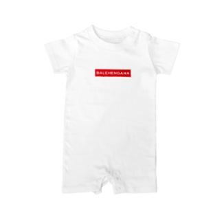 BALEHENGANA -Regular- 赤ボックスロゴ Baby rompers