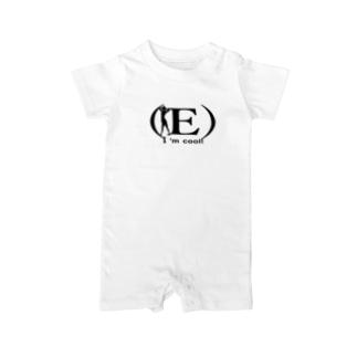 かっこいい~(E)~※黒文字ver Baby rompers
