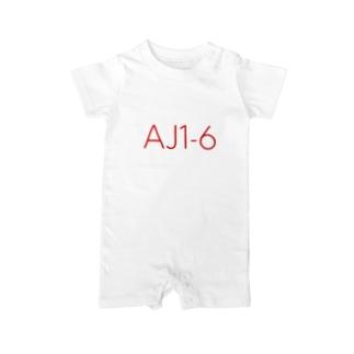 AJ1-6 Baby rompers