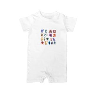ロンゴロンゴ2(彩色) Baby rompers