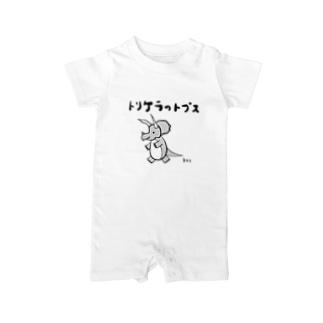 トリケラのトプス Baby Rompers