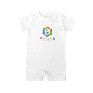 感動デザインカンパニー「サッポロッカ」 Baby rompers