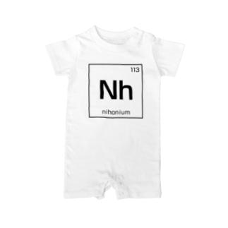 ニホニウム Baby rompers