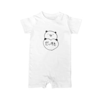 パンダ「だいすき」 Baby Rompers