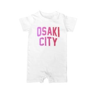 大崎市 OSAKI CITY ロゴピンク Baby Rompers