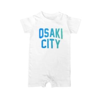 大崎市 OSAKI CITY ロゴブルー Baby Rompers