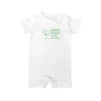 株式会社RiceCakeのNOBIRU BOXING CLUB公式グッズ Baby Rompers