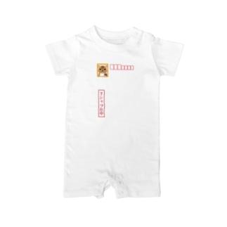 フォーヴァの封筒 Baby Rompers