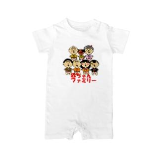 赤ちゃんファミリー<吉田家シリーズ> Baby rompers