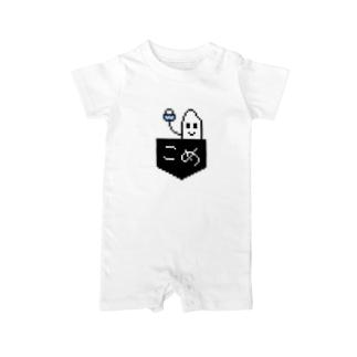 お米粒 Tシャツ Baby rompers