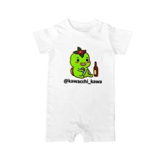 かわっち2017-13 Baby Rompers
