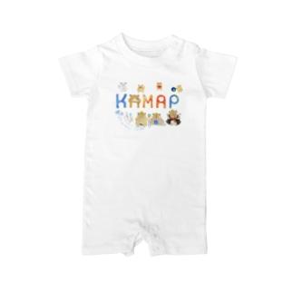 【KAMAP】カラフルKAMAP Baby Rompers