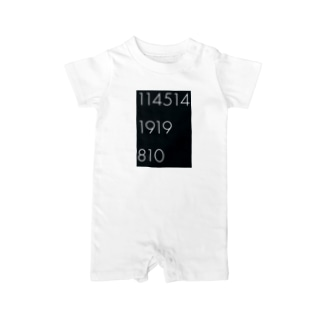 1145141919810 Baby rompers