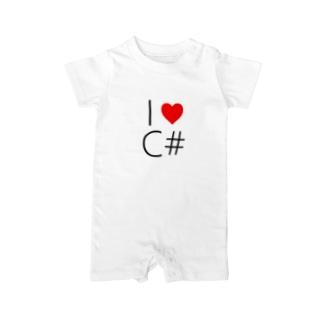 I love C# Baby rompers