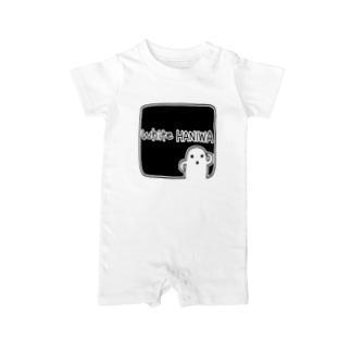 白いハニワ【ゆるロゴ(ブラック)】 Baby rompers